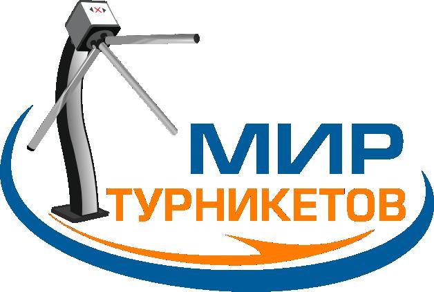 ООО « Мир турникетов »